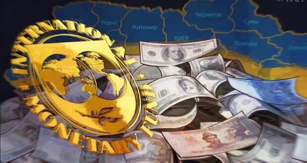 Зеленский: Украина умрет без денег МВФ