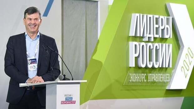 Более 100 тыс. человек подали заявку на конкурс «Лидеры России»
