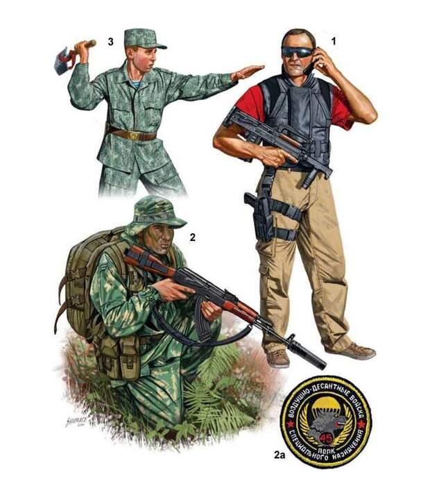 Современный российский спецназ (2) иллюстрации, россия, спецназ