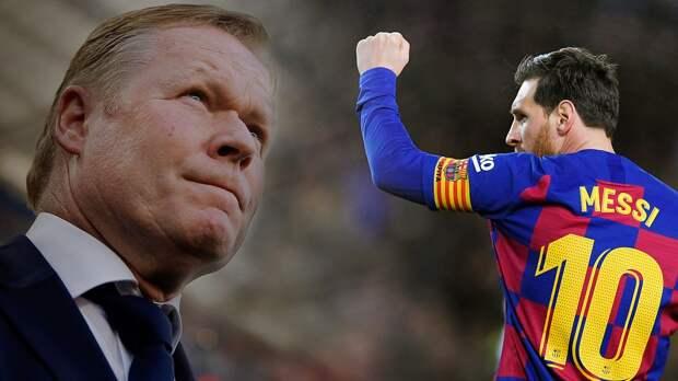 Куман: «Надеюсь, это не последняя игра Месси в Кубке Испании за «Барселону». Мы хотим, чтобы он остался»