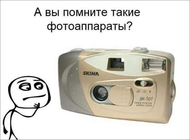 Электроника нашего детства...
