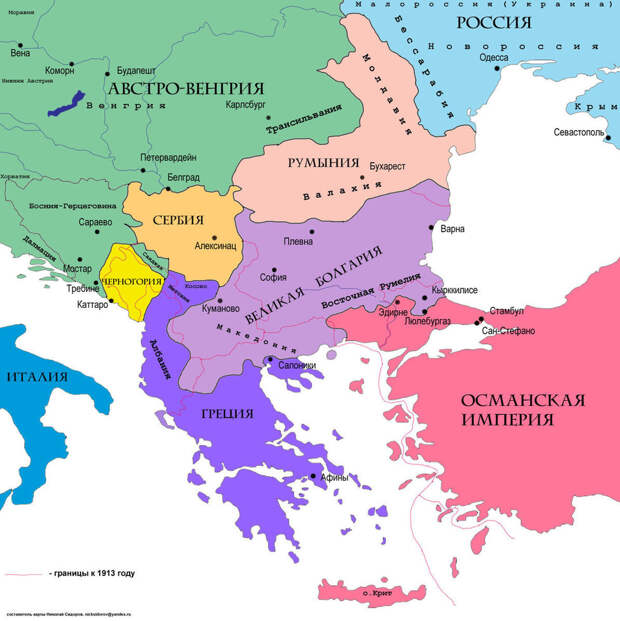 Карта Балкан по Сан-Стефанскому договору. хорошо видна большая Болгария, в которую входили бы греческие, сербские, албанские и македонские земли Фото: © commons.wikimedia.org