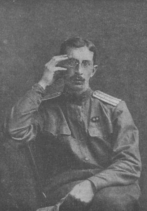 Генерал А.И. Верховский