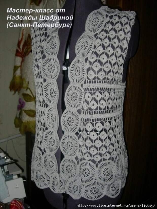 платье ажурное23 (480x640, 235Kb)