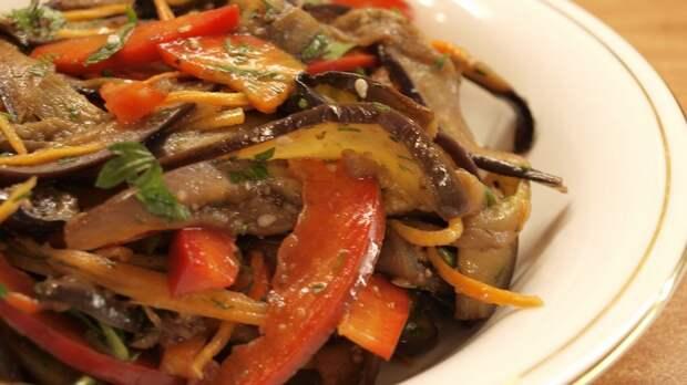 Баклажаны по-корейски - Видео рецепт