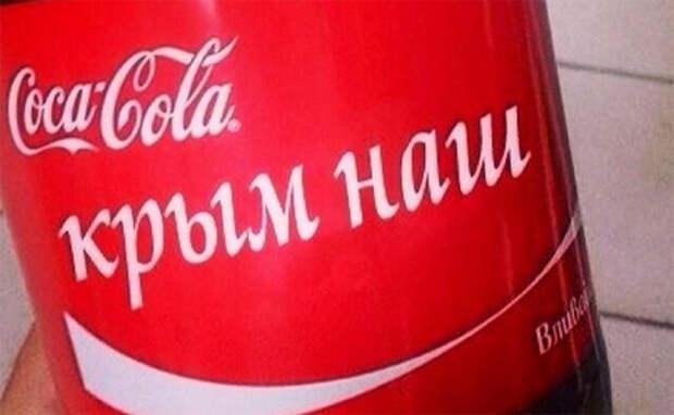 В Киеве «забыли» о бойкоте Coca-Сola из-за признания ею Крыма российским ради бесплатного напитка