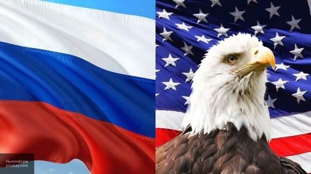 В Финляндии объяснили, почему Россия не считает США достойным партнером