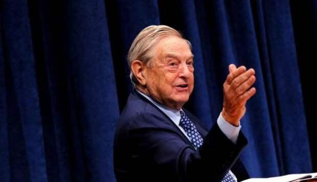 Прогноз или угроза? Сорос заявил, что Евросоюзу может грозить масштабный финансовый кризис | Продолжение проекта «Русская Весна»
