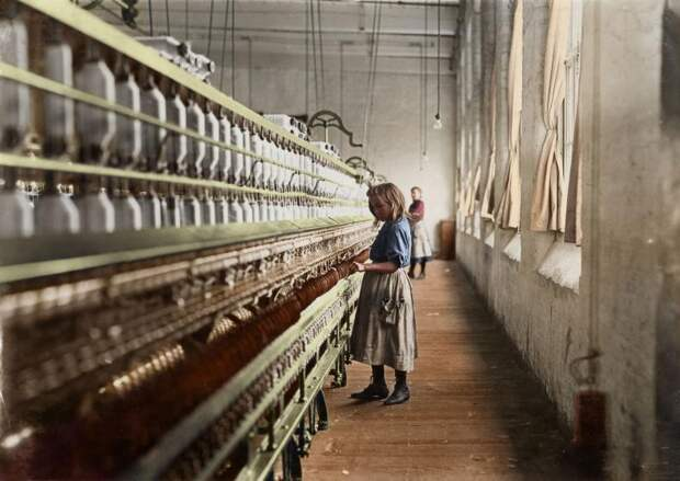 Детский труд
