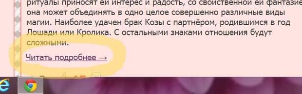 ПРАВИЛА САЙТА !!!