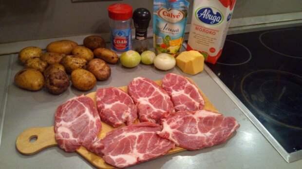 Посидим, поедим... Мясо по - деревенски