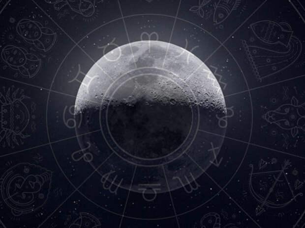 Как полнолуние повлияет на жизнь знаков зодиака в июле?