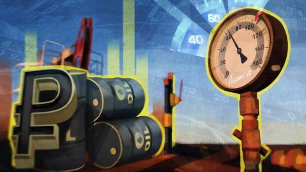 Прогноз по цене российской нефти Urals улучшен