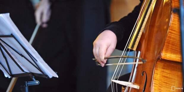 В культурном центре «Тушино» прозвучат произведения Брамса и Глазунова
