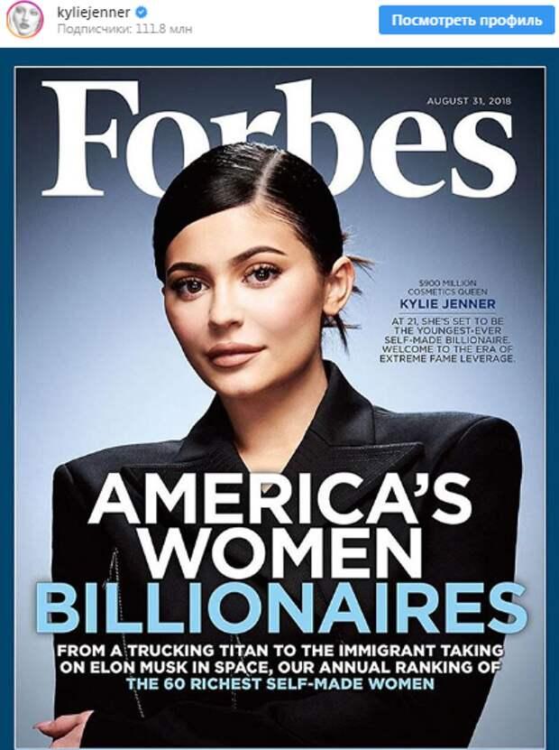 Кто является самой богатой женщиной в Instagram? (ФОТО)