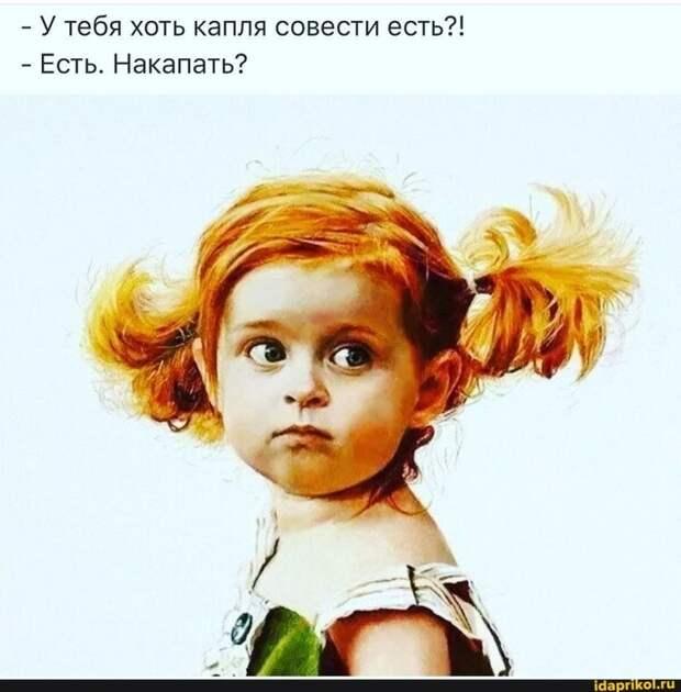 3085196_kaplya_sovesti (687x700, 245Kb)