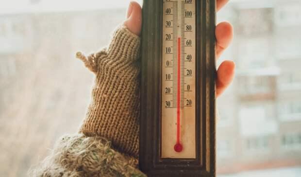 Резкое похолодание ожидается вОренбуржье 5мая