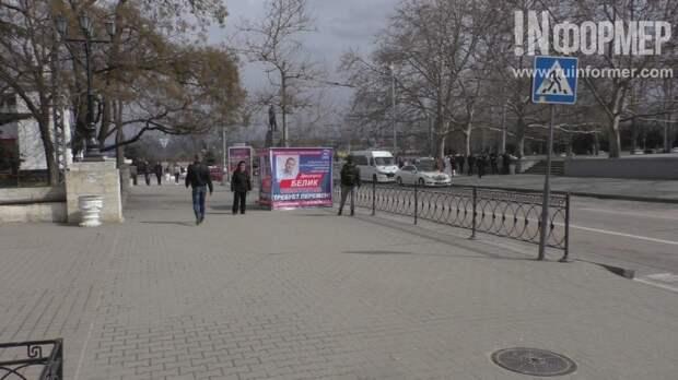 Первый пошёл! Белик начал застраивать Севастополь (фото, видео)