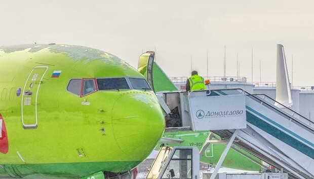 В московских аэропортах задержали и отменили 49 рейсов