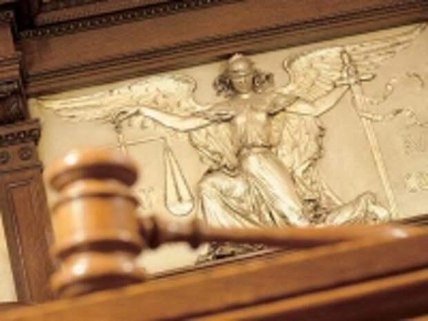 ПРАВО.RU: Третейский суд оштрафован за печать с гербом РФ