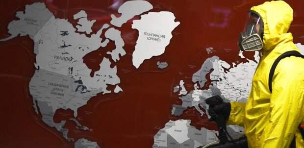 Международные угрозы – 2021: геополитика после пандемии
