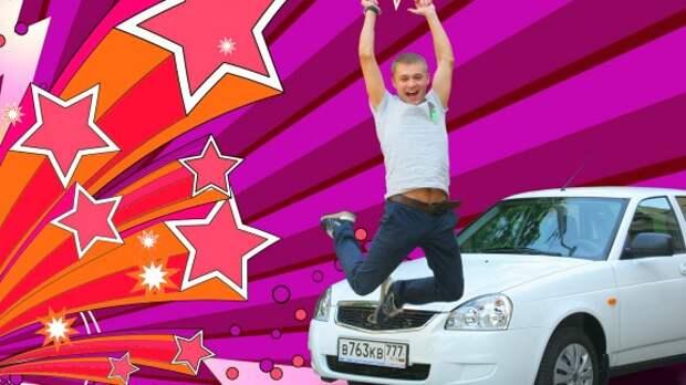 Автомобильный онлайн-аукцион Cars&Luck: теперь – классический!