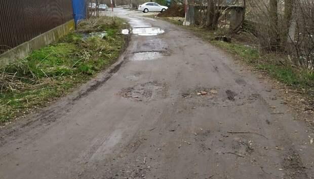 Дорогу в поселке МИС Подольска отремонтируют до 2 октября