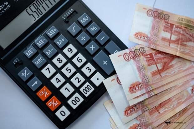ПФР обнародовал важные данные о новом перерасчете пенсий - дата