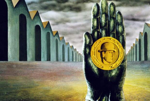 """Кадр из мультфильма """"Стеклянная гармоника"""" (1968)"""