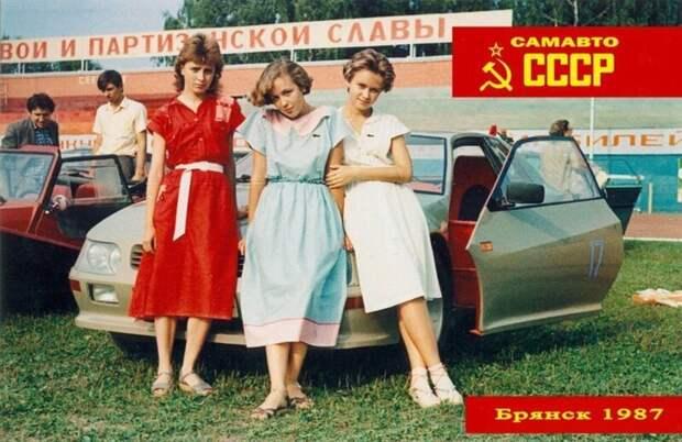 На всероссийском слёте самодельных автомобилей. 1987 г. интересно, история, фото