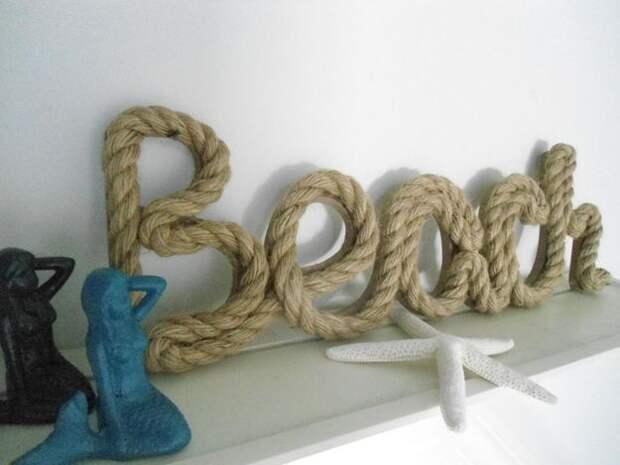 Веревка в морском интерьере