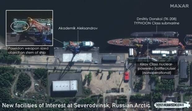 Американские спутниковые снимки российского «Посейдона»