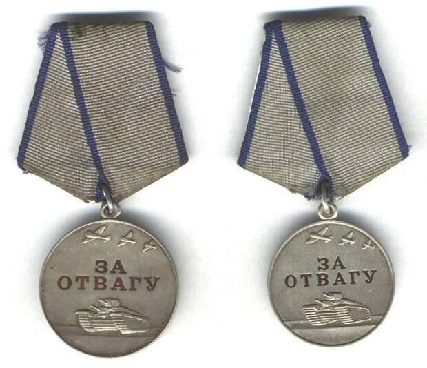 """Рекордсмены по числу медалей """"За Отвагу"""""""
