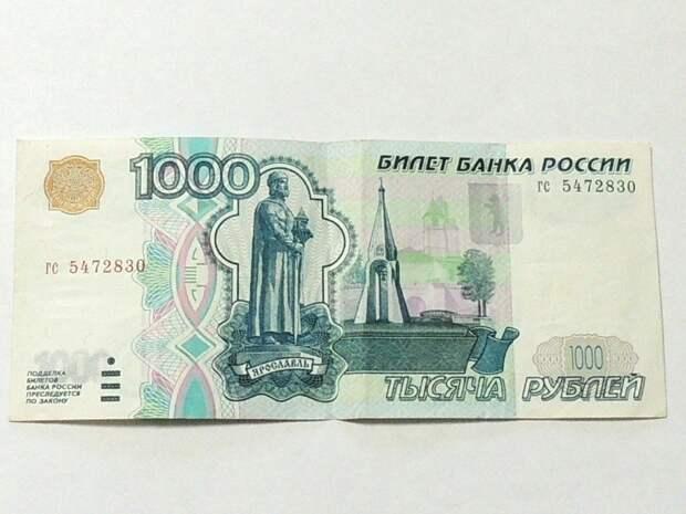 Кому из пенсионеров поднимут пенсии на 1 тысячу рублей в 2019 году?