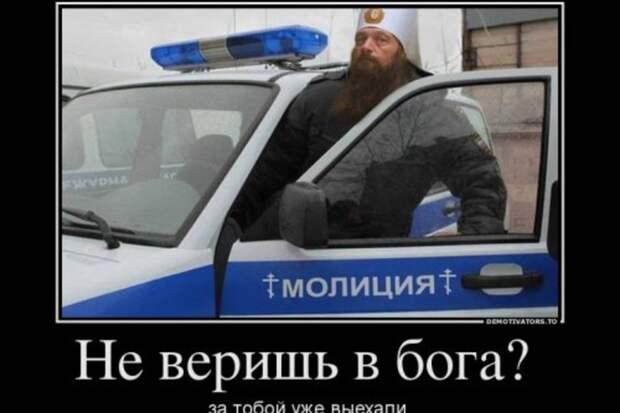 О результатах работы подразделений УМВД России по Мурманской области по выявлению, пресечению и расследованию преступлений в сфере ЖКХ в 2014-2015 годах.