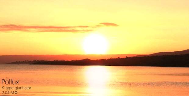 Это Поллукс Альдебаран, закат, солнце