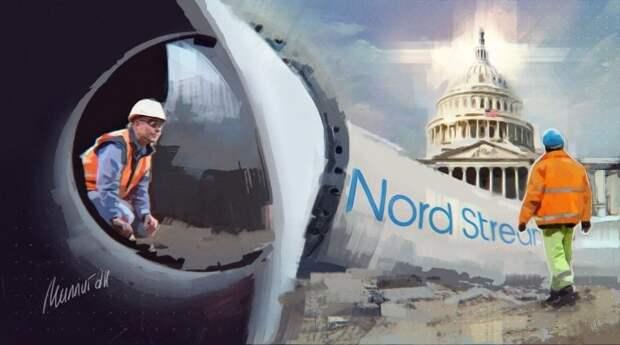 Не успеют ввести: об американских санкциях против «Северного потока – 2»