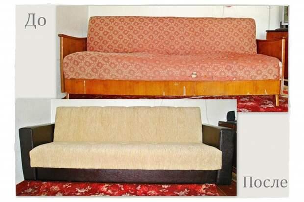 Редизайн старого дивана Редизайн, переделка, советская мебель