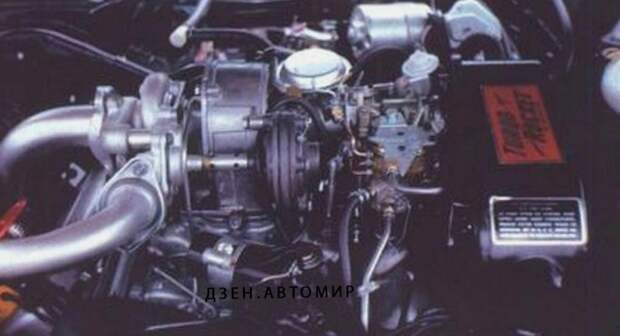 Первый серийный автомобиль с турбомотором - это был полный провал