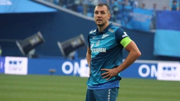Дзюба прокомментировал приостановку Европейской Суперлиги