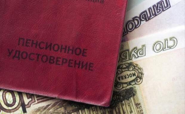https://svpressa.ru/p/30/303/303418/l-303418.jpg?v=1625581361