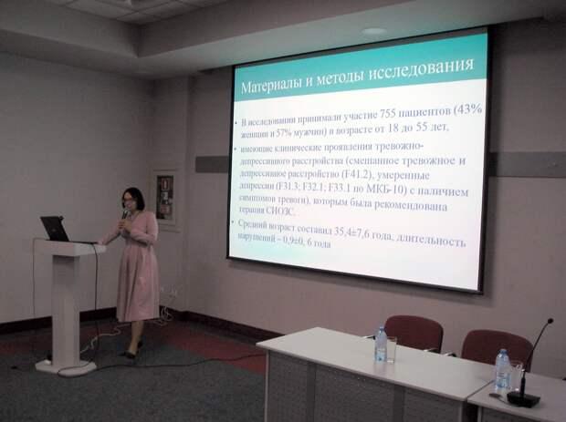 В Симферополе прошла конференция по психиатрии
