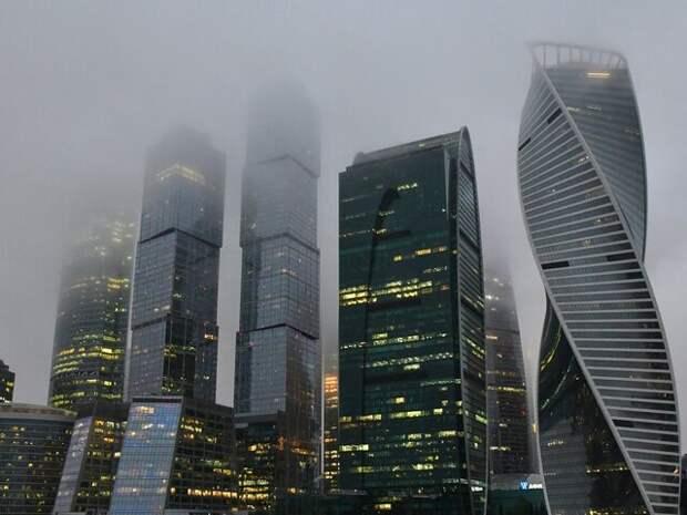 Москвичей предупредили об опасном тумане