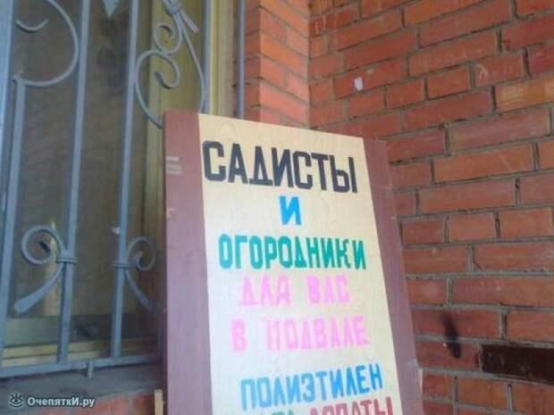 http://albums1.ochepyatki.ru/1118/f_26430.jpg