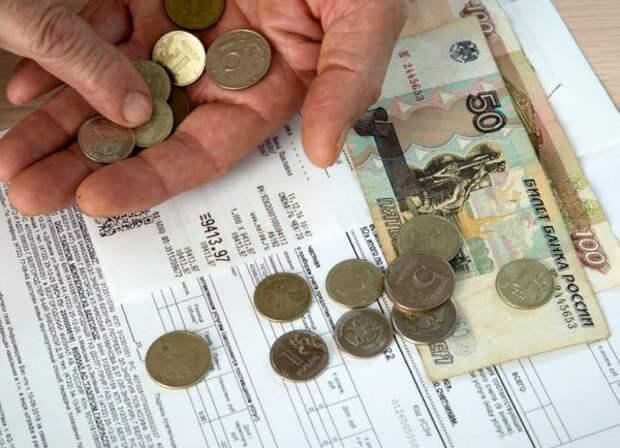 В России 1 июля тарифы на услуги ЖКХ повышаются в среднем на 4%
