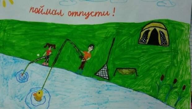 Дети Подольска до 22 февраля смогут отправить рисунки о рыбалке на конкурс