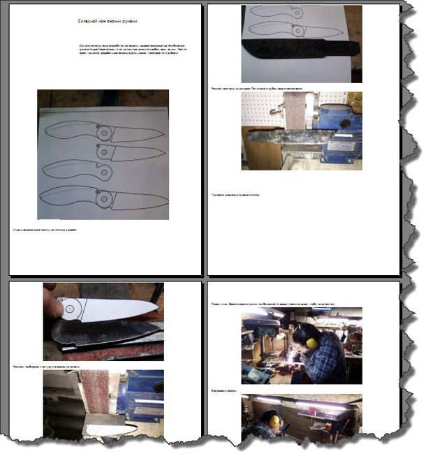Самодельный складной нож своими руками (руководство, пошагово, фото)