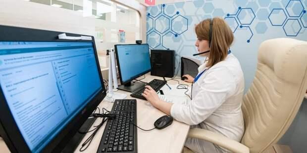 Собянин: доступ к электронной медицинской карте для москвичей стал проще