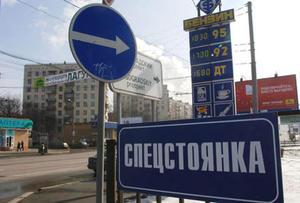 Госдума в июне примет закон о постоплате штрафа за эвакуацию