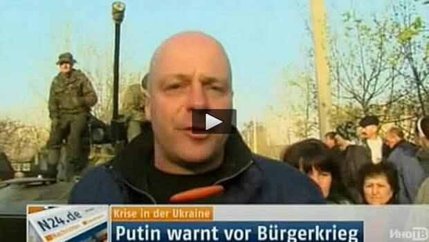 Жители Германии узнали, на сколько букв можно послать украинскую армию... :))